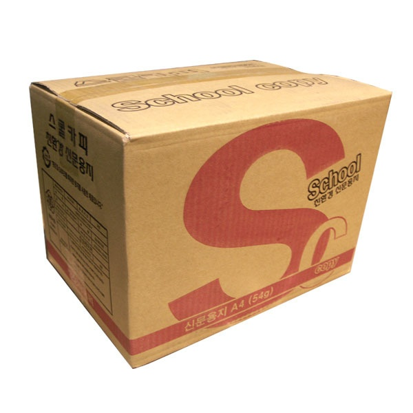 A4 신문용지 갱지 54g 1Box (2500매) [무료배송]