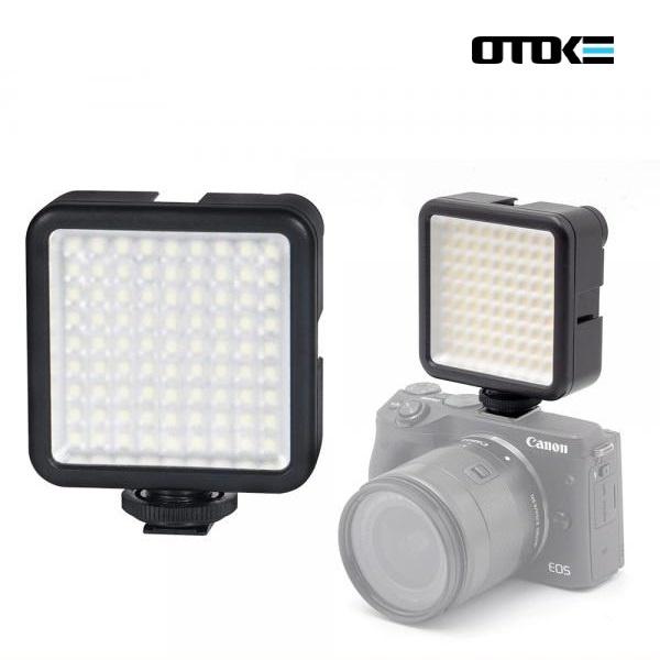 81라이트 W81 LED 조명 휴대용 카메라 DSLR 개인방송장비 포터블 LIGHT 스마트폰 촬영