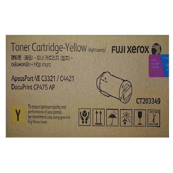 정품토너 CT203349 노랑 (DP CP475 AP/11K)