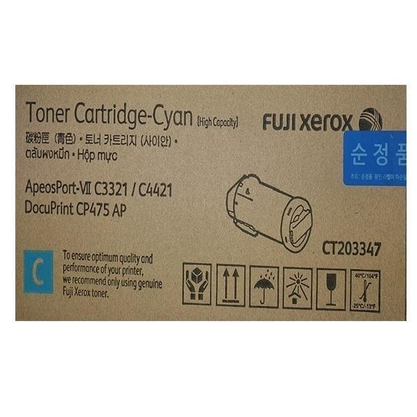 정품토너 CT203347 파랑 (DP CP475 AP/11K)