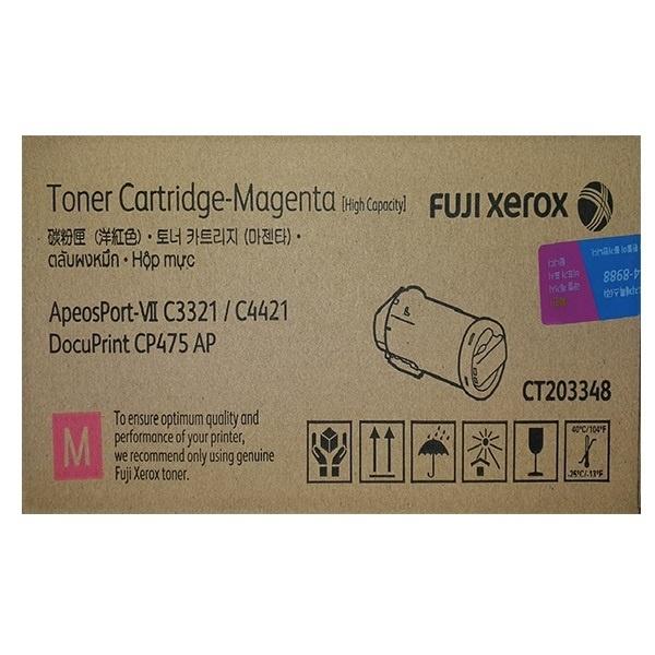정품토너 CT203348 빨강 (DP CP475 AP/11K)