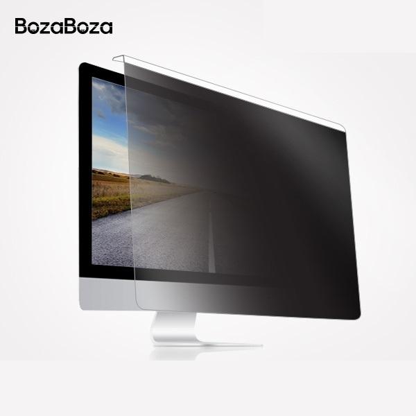 [제이컴정보통신] 정보보호 보안기, BozaBoza 프라이버시 정보보호 필터 [19형 와이드] [FILTER111]