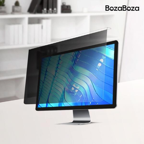 [제이컴정보통신] 정보보호 보안기, BozaBoza 프라이버시 정보보호 필터 [27형 와이드] [WW704]