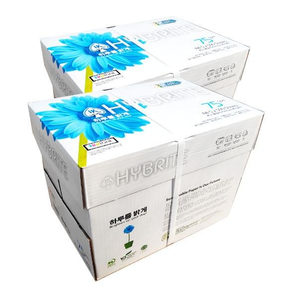 하이브라이트 A4 복사용지 75g 2Box (5000매) [무료배송]