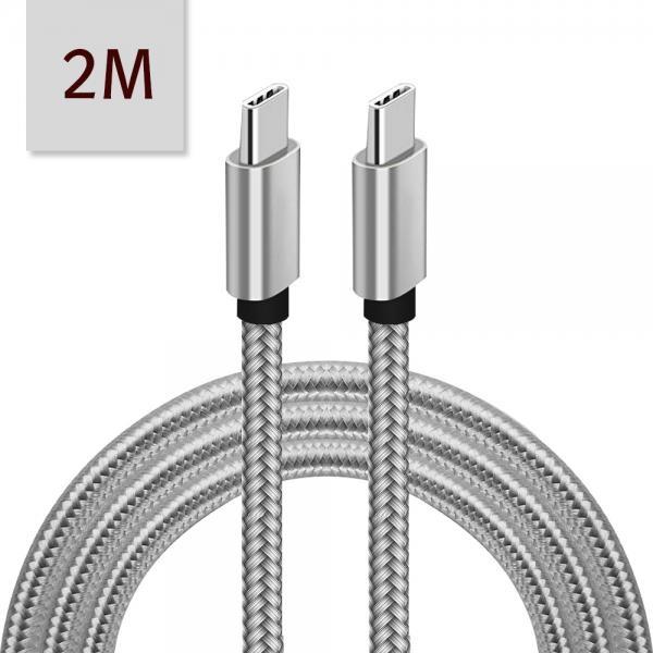 디씨네트워크 USB 3.1 CtoC gen1 PD 고속충전케이블 2m