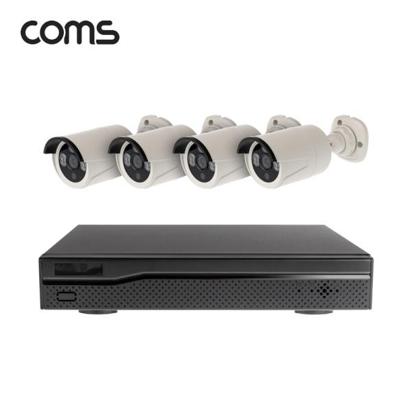Coms CCTV 풀패키지, WN004  IP 카메라, 4채널 NVR [PoE/300만화소]