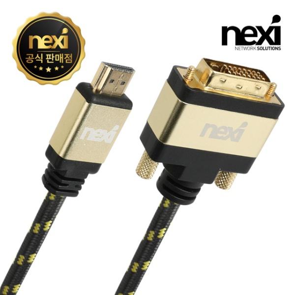 넥시 HDMI2.0 to DVI 파인골드 케이블 2M [NX-HD20DVI-FG020] [NX995]