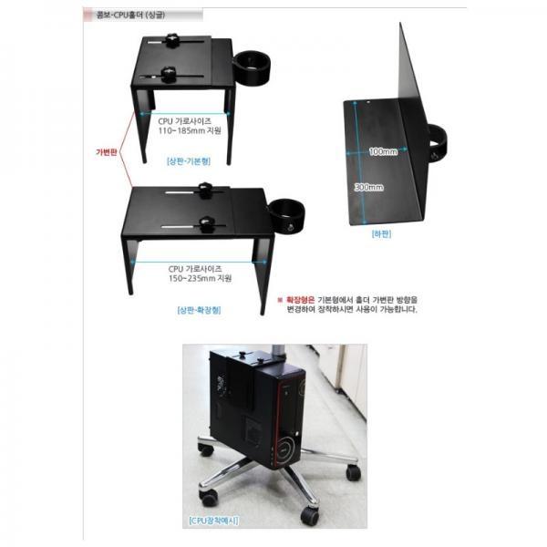 PC 홀더, EMC 시리즈용