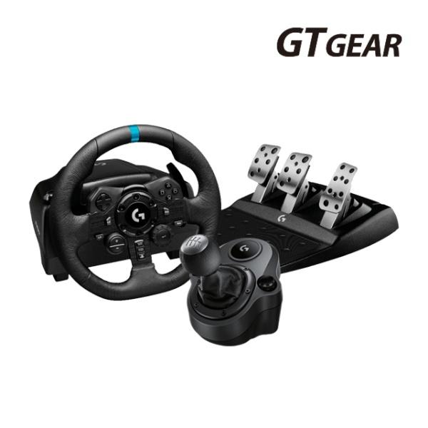 로지텍 G923 트루포스 레이싱휠, 쉬프터 패키지 (PS4/PS3/PC)