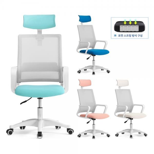 학생 사무용 책상 의자 컴퓨터 회의용 OLHD-904W(포켓)