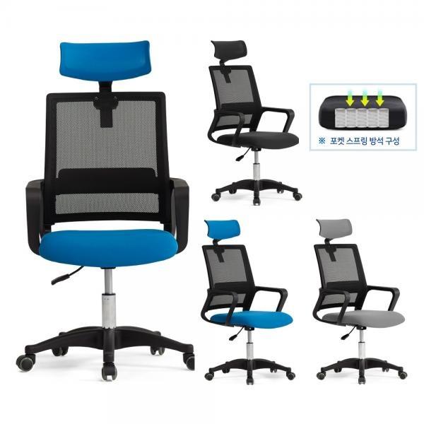 학생 사무용 책상 의자 컴퓨터 회의용 OLHD-904 (포켓)