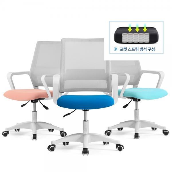 학생 사무용 책상 의자 컴퓨터 회의용 OL-904W (포켓)