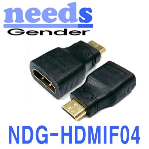 HDMI(F) to Mini HDMI(M) 변환젠더 [NDG-HDMIF04]