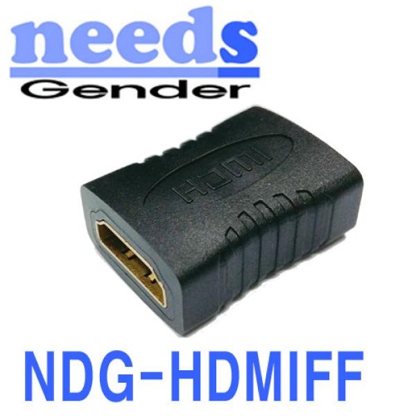 needs HDMI(F/F) 연장젠더 [NDG-HDMIF02]