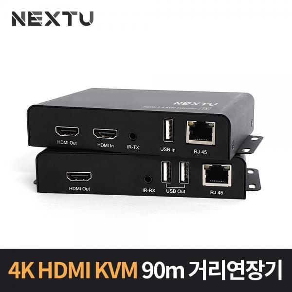 이지넷 NEXT-7122KVM EX [HDMI KVM스위치/2:1/USB/케이블미포함]
