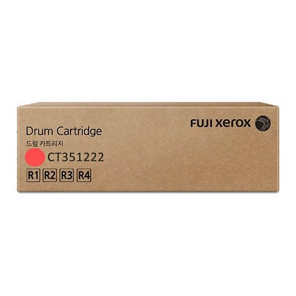 정품드럼 CT351222 빨강 (DP-CP475/60K)