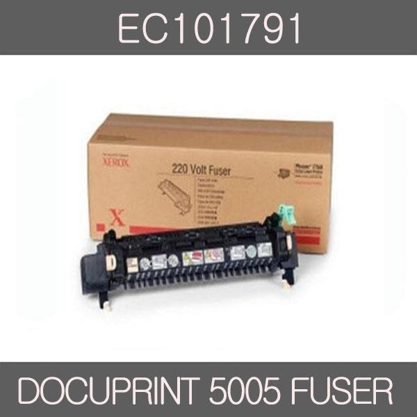 정품퓨저킷 EC101791 (DP-C5005d/정착기)