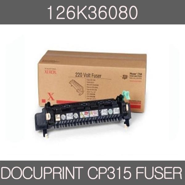 정품퓨저킷 126k36080 (DP-CP315/정착기)