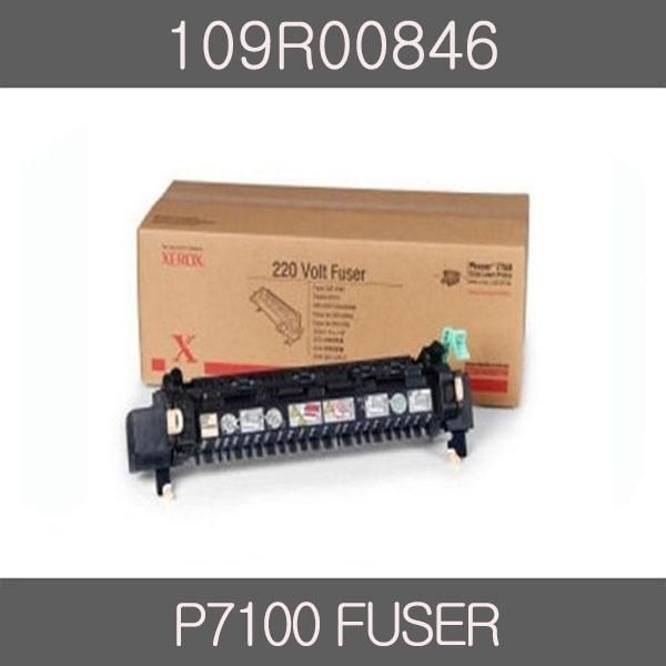 정품퓨저킷 109R00846 (P7100/정착기)