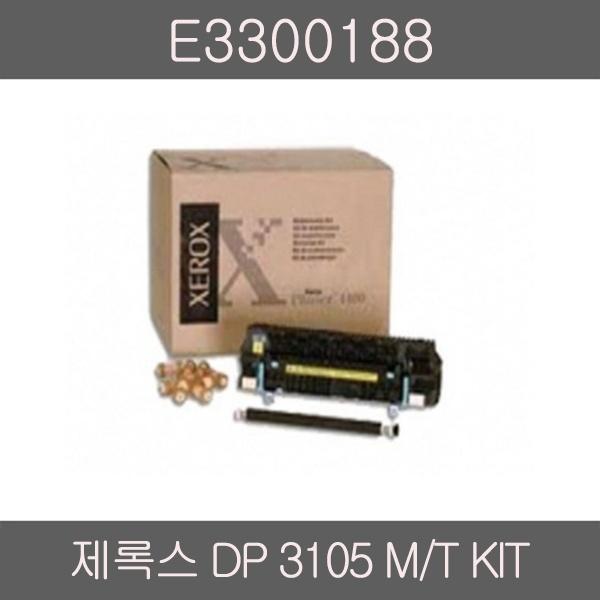 정품퓨저킷 E3300188 (DP-P3105/정착기)