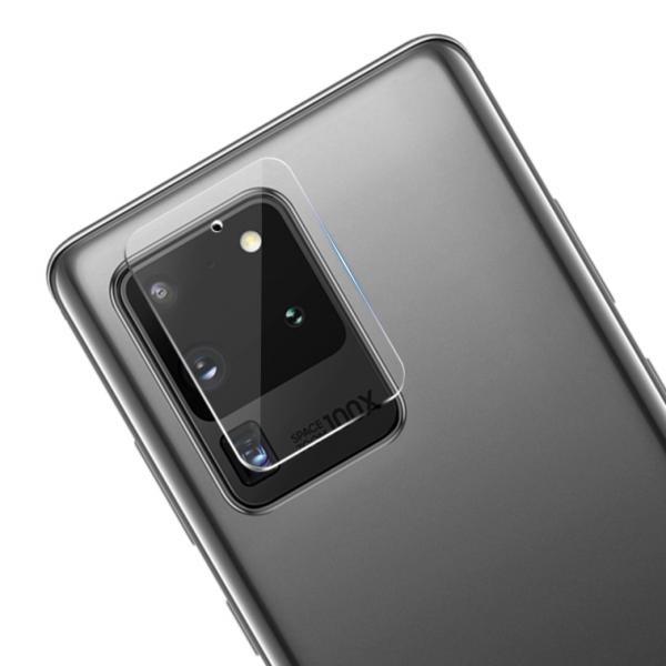 갤럭시 S20울트라 카메라 보호용 강화유리 필름 3매