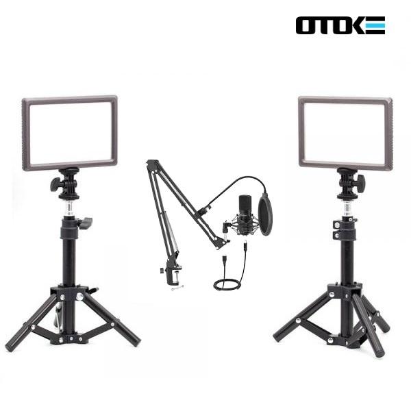 오토케 PC 개인방송장비 세트 D1 온라인 수업 강의 유튜브 게임방송 BJ T730 룩스패드22H