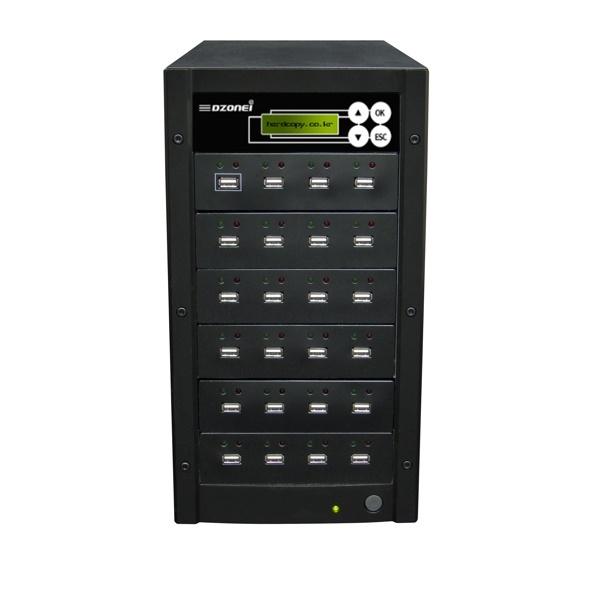 DZONEI USB823  (USB메모리 복사기)