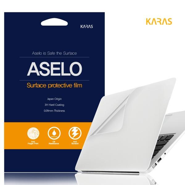 상판보호필름, ASELO LG LG 2021 gram 16Z90P,16ZD90P [KW322] [2매]