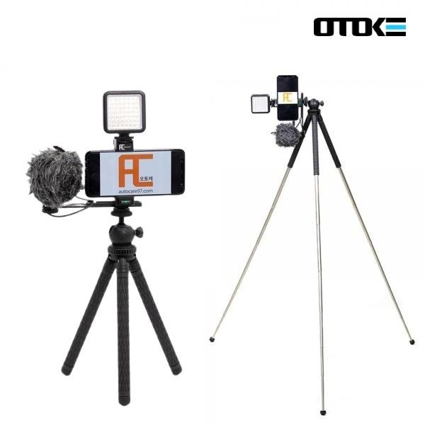오토케 스마트BJ 모바일방송 패키지 스마트폰 촬영 온라인 수업 유튜브