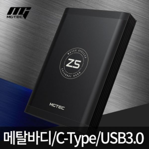 3.5인치 외장HDD, MG35 스텔즈 Z5 (STELL Z5) [USB 3.0/C-Type] [2TB/블랙]