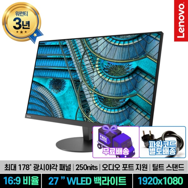 ThinkVision S27i-10