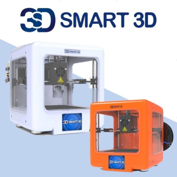 스마트3D MINI PRO 3D프린터