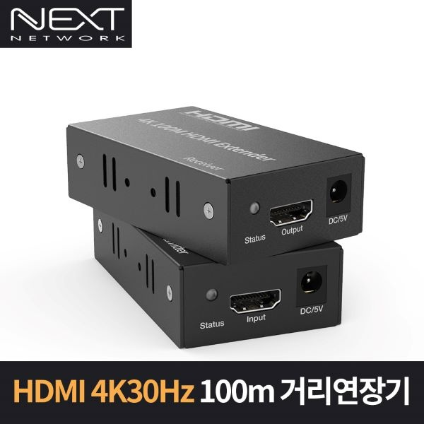이지넷 HDMI 리피터 송수신기 세트, NEXT-8100UHD-4K [최대100M/RJ-45]