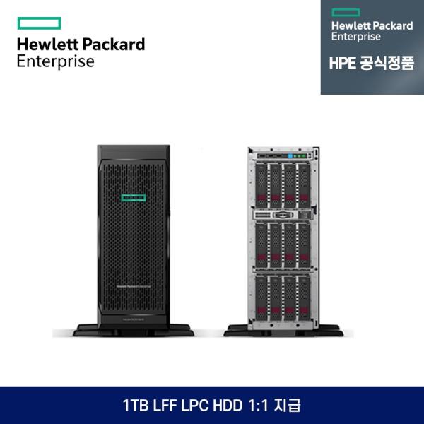 ML350 Gen10 TOWER 4LFF (P11050-371) [S4208x1/16GB/디스크미포함/E208i-a/1GbE 4P/500W][기본]