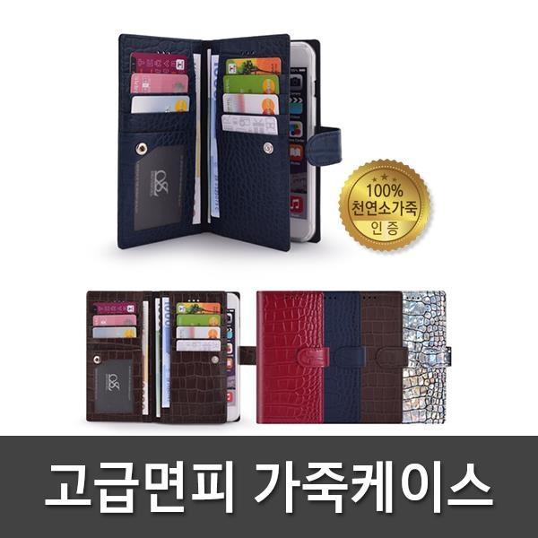 지오바니 천연가죽 케이스 갤럭시 A42 5G (A426)
