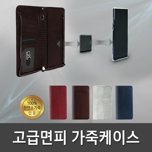 로제 마그넷 천연가죽 케이스 갤럭시 A42 5G (A426)