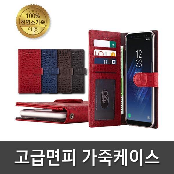 노블리안 천연가죽 케이스 갤럭시 A42 5G (A426)
