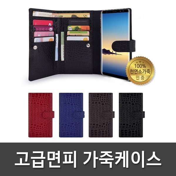 럭스카이만 천연가죽 케이스 갤럭시 A42 5G (A426)