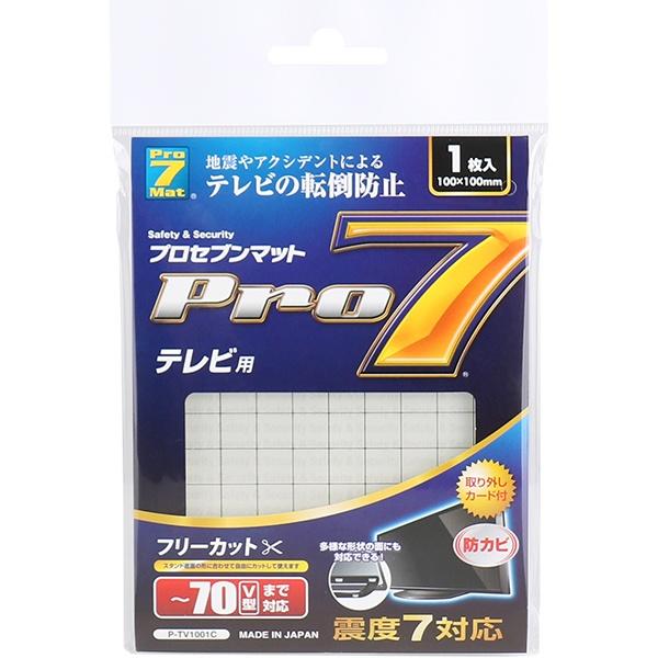 Pro-7 지진 대비 TV/모니터 전도 방지 내진 매트 [제품선택] P-TV1001C (100x100x5mm/~70인치)
