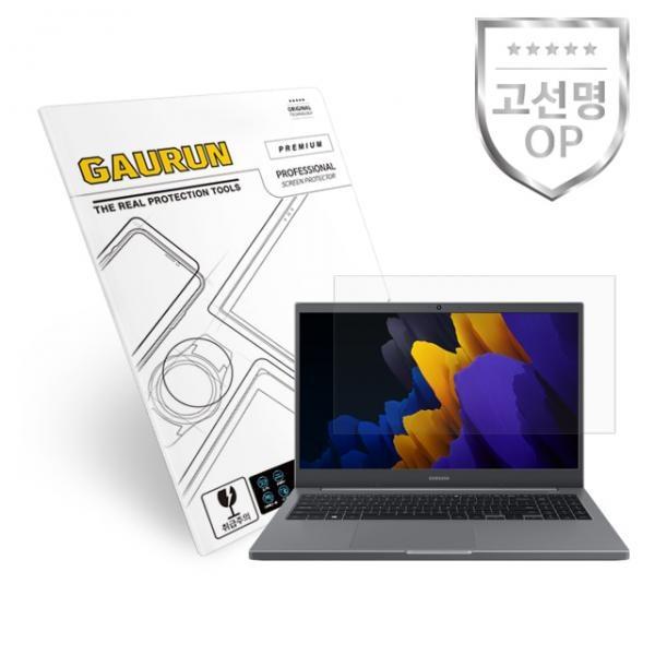 가우런 삼성 노트북 플러스2 NT550XDZ/NT550XDA 고선명 올레포빅 액정보호필름(P0000DZW)