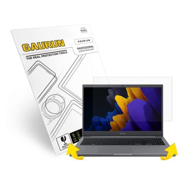 가우런 삼성 노트북 플러스2 NT550XDZ/NT550XDA 무광 전신 외부보호필름 SET(P0000DZX)