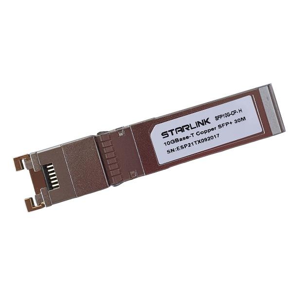 STARLINK 10Gb 지빅모듈 SFP10G-CP-H [Aruba 호환용]