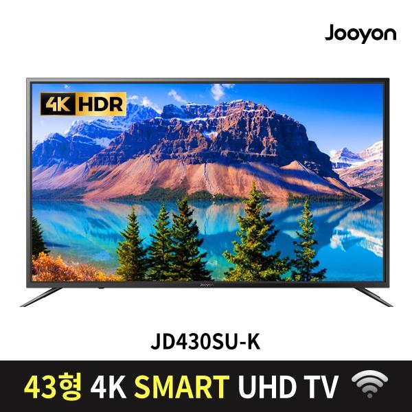 주연 43형 넷플릭스 스마트 UHD WiFi TV / JD430SU-K (108cm)