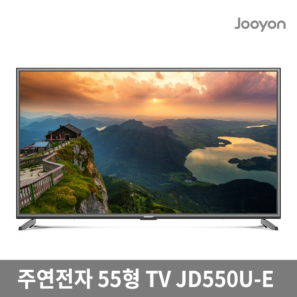 주연 55형 UHD TV / JD550U-E (139cm)