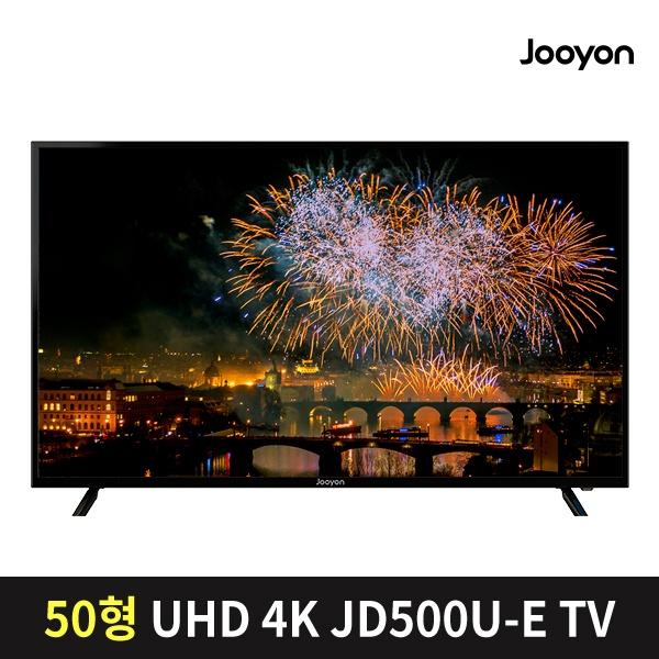 주연 50형 UHD TV / JD500U-E (126cm)