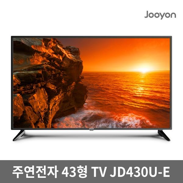 주연 43형 UHD TV / JD430U-E (108cm)