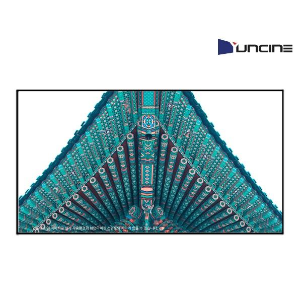 액자형스크린 F7-CI 슬림베젤 [16:9/시네비전원단/1.3게인/초단초점 빔프로젝터 전용] [제품선택] [80인치]