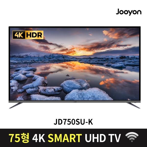주연 75형 넷플릭스 스마트 UHD WiFi TV / JD750SU-K (189cm)