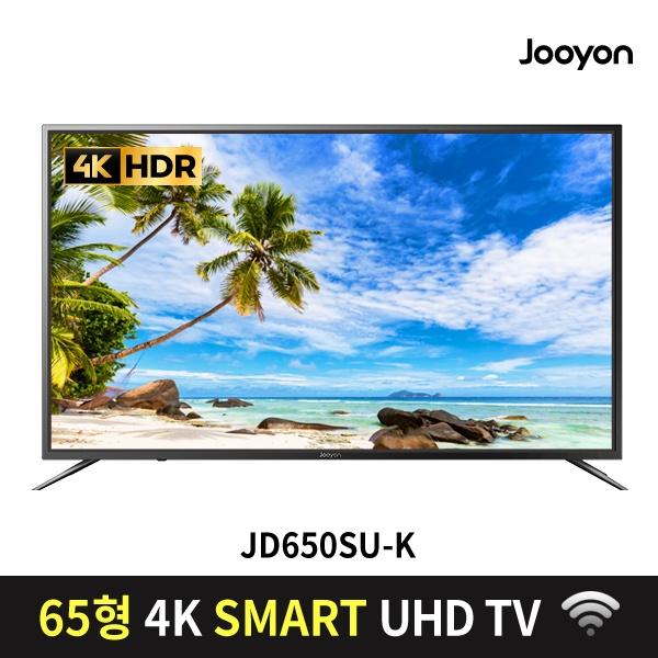 주연 65형 넷플릭스 스마트 UHD WiFi TV / JD650SU-K (164cm)