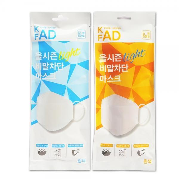 올시즌 Light 비말차단마스크 KF-AD 50매 (5매입 10개)